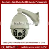 wholesale&Cheap 26X SONY 700TVL Outdoor IR High Speed PTZ Dome CCTV Security Camera with 26x zoom lens