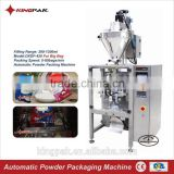 DXDF-420 Full Automatic Flour Packing Machine