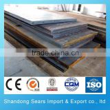 SM50-B.C steel plate for low temperature/JIS SS400 structural steel plate