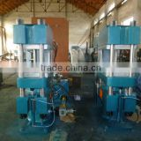 Automatic Vulcanizer/Rubber Machinery Components Curing Press and Shaping Machine/Rubber Mould Press and Vulcanizing Machine