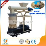 SGS/CE approved newest controller automatic adding water function wood shaving pellet machine for selling