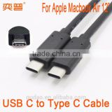 Reversible 10gbps Superspeed USB 3.1 type C male to USB 3.1 type C male data cable with E-marker IC