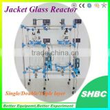 INquiry about Reaction vessel,glass reactor,reactor,glass lined reactor,jacket heating reactor,lab glass reactor,industrial reactor