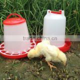 Metal handle 1.0l poultry feeder For duck quails pigeon