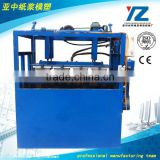Small Used Paper Recycling Machine/Small reciprocating Egg Tray /Egg Carton Making Machine