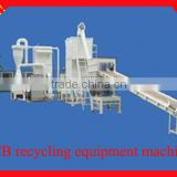 Wanqi high efficient PCB recycling equipment/ Scrap PCB recycling machine,E-waste Recycling machinery