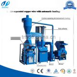 electric wire cable making machine, copper wire drawing machine/Aluminum PVC PE separator