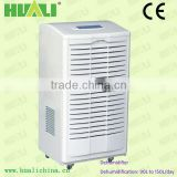 2017 New design Top Sell CE approved high efficient industrial dehumidifier