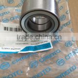 CFMOTO 800CC 4X4 ATV spare parts bearing Part No.: 30499-03080