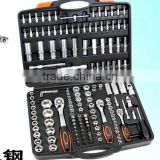 INQUIRY about Socket Wrench Tool Set 1/2
