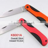 hunting knife mini pocket knives stainless steel blade folding survival knives yangjiang high carbon steel knife K8001A