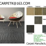 China nylon carpet tile, China oem carpet tile, China office carpet tile,
