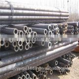 ASTM A618 1A grade seamless steel pipe