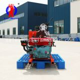 small hydraulic core drilling rig from HuaxiaMaster YQZ-30/30m rock core sampling drilling equipment with high quality