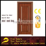 latest design moulding wooden door indian house main gate designs                                                                         Quality Choice