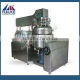 Professional mixing emulsifying equipment with CE certificate