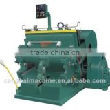 1300-1600 series of creasing cutting machine/Sheet punching creasing cutting machine