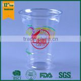 eco-friendly pet/pp/ps disposable plastic cup,12oz pet plastic printed cups,frosted plastic glass cup