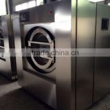 Heavy duty laundry washing machine