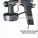 Tagore air paint spray gun