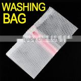 30x40cm Convenient Bra Clothes Wash Laundry Saver Lingerie Bags Home Using Clothes Washing Bag Protect Wash Bag Coarse Mesh