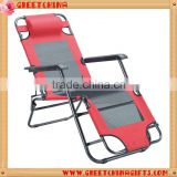 Outdoor Furniture Living Room Leisure Folding Beach Lounge Chair Bed Recliner                                                                         Quality Choice