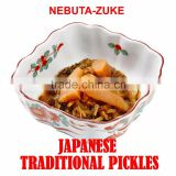 Nebuta Pickles : Traditional Japanese herring roe , kelp , and daikon radishes marinated in soy sauce