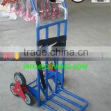 HT1312 Climb stair hand trolley