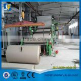 Large capacity good quality Kraft paper making machine