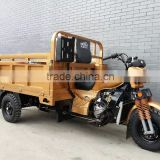 Chongqing Huajun Motor Tricycle Sales Co., Ltd.