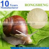 High Quality Helix Aspersa Snail Extract