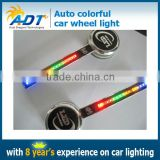 Newest design Multi color Led car Wheel light colorful car wheel lamp with CD USB DC 12-24V