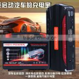 Car emergency tool kit car jump starter power bank battery jump starter 16800mah with led torch light SOS light and hammer