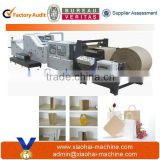 Wenzhou Customized Grocery Paper Bag Paper Bag Machine