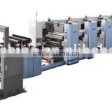 6 Colours high speed Unit type flexo printing machine (150m/min,for paper)