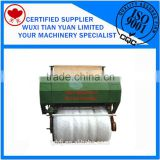 Tian Yuan Textile Polyester Fiber Small Carding Machine,Cotton Carding Machine,Wool Carding Machine,Nonwoven Carding