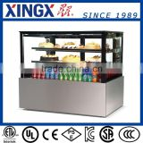 bakery showcase refrigerator, vertical drink cooler_SG180