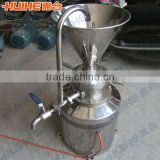 Colloid Mill for Small Manufacturing Plant