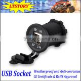 Waterproof Heavy Sealing Cover USB Charger Socket 12V Outlet Power Motorcycles