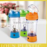 Hot sale electric function joyshaker water bottle online shopping