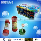 Soap Liquid Bubble Water For Kids