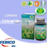 Organic Chlorella Vulgaris Tablets Approved By Taiwan Department Of Health LOWERS Triglycerides