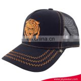 Dongguan factory high profile trucker hat 5 panel black 100%cotton baseball cap with lion embroidery
