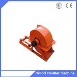 Mushroom use wood logs crushing machine with 7.5kw motor