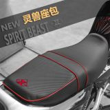 Spirit Beast motorcycle modified carbon pattern seat foreskin FL109