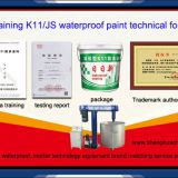 K11 waterproof paint technical formula