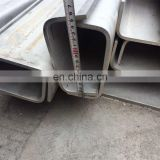 304 304l stainless steel U channel hot rolled