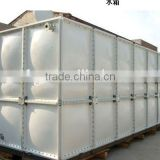 FRP/GRP SMC collapsible water tank