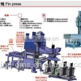 hot fin press machine/fins producation line