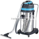 Handheld vacuum cleaner for water suction